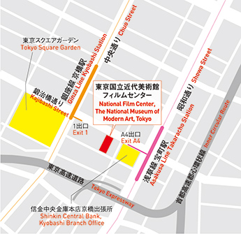 National Film Center, The National Museum of Modern Art, Tokyo map