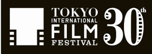 TIFF30th_logo