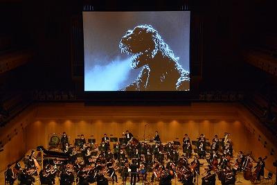 Godzilla Cinema Concert
