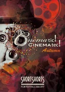 """Autumn Screening 2017"""
