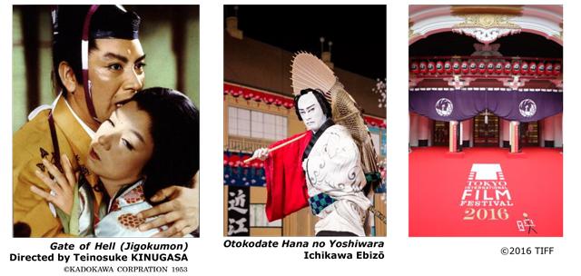 Kabukiza-Theatre