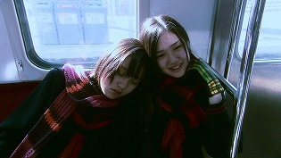 Hana_and_Alice_Yu_AOI