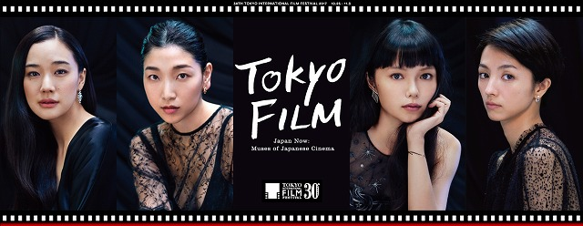 Japan_Now_Muses_of_Japanese_Cinema
