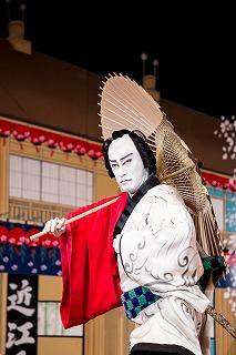 Otokodate Hana no Yoshiwara