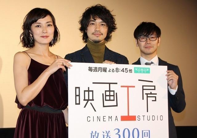 「WOWOW映画工房300回&『君の名は。』初放送記念 新海誠オールナイト in 東京国際映画祭」