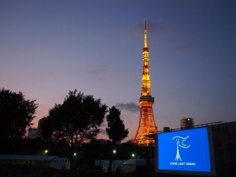 Tower Light Cinema