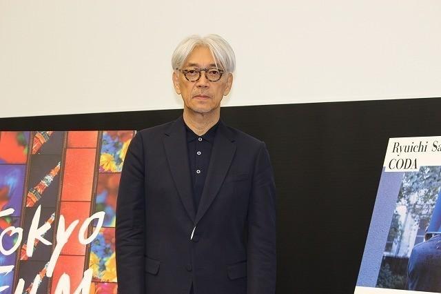 「SAMURAI賞」坂本龍一氏