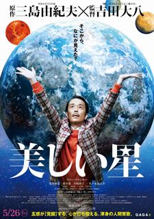 2017 中国・日本新作映画