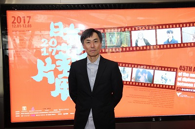 2017中国・日本新作映画上映